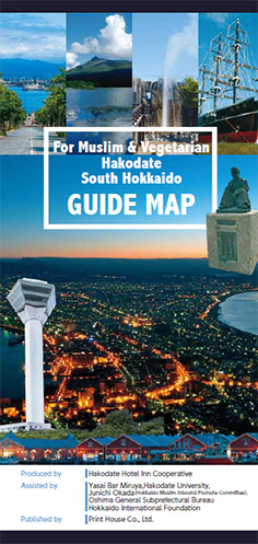 muslim-vegetarian-guidemap