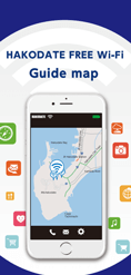 HAKODATE FREE Wi-Fi Guide map