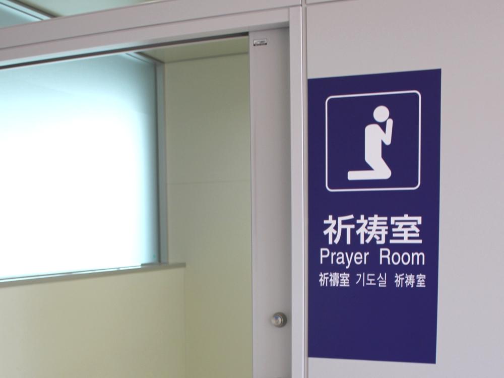 可以在函館使用專門為「祈禱所設立的空間」