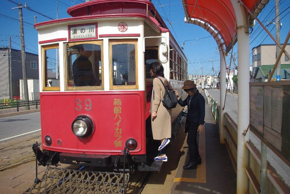 函館市區有軌電車及巴士的乘車方法