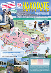 HAKODATE GUIDE MAP