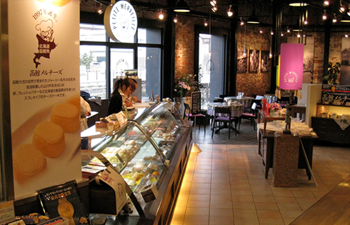 Enjoy a Tea Break at an Iconic Patisserie