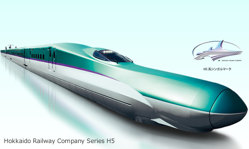 The Shinkansen bullet train extended to Hokkaido. Discount tickets launched