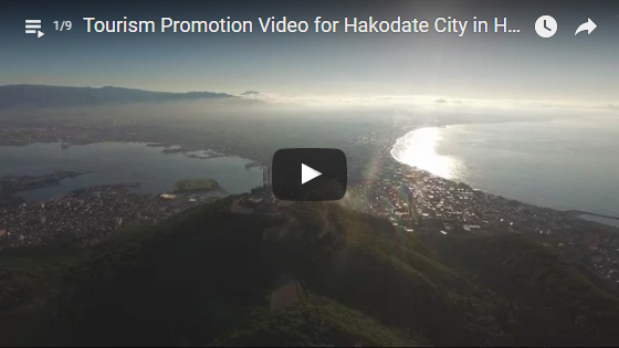 Check out Tourism Promotion Video for Hakodate City !