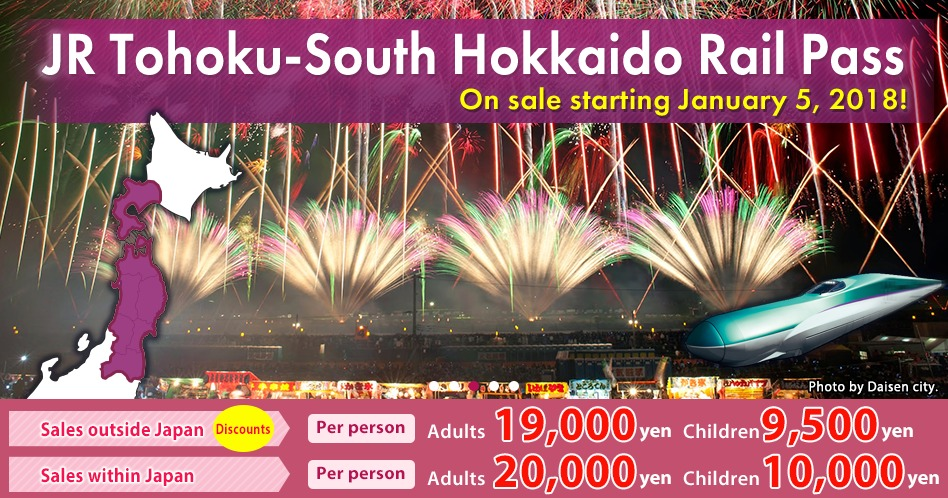 "Regionally limited discount pass ""JR Tohoku ? South Hokkaido Rail Pass"
