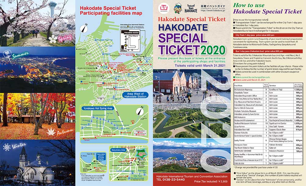 """HAKODATE SPECIAL TICKET"" that can be conveniently used during travel"