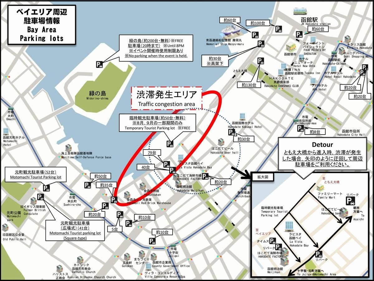 Bay Area parking lot information for Summer 2018