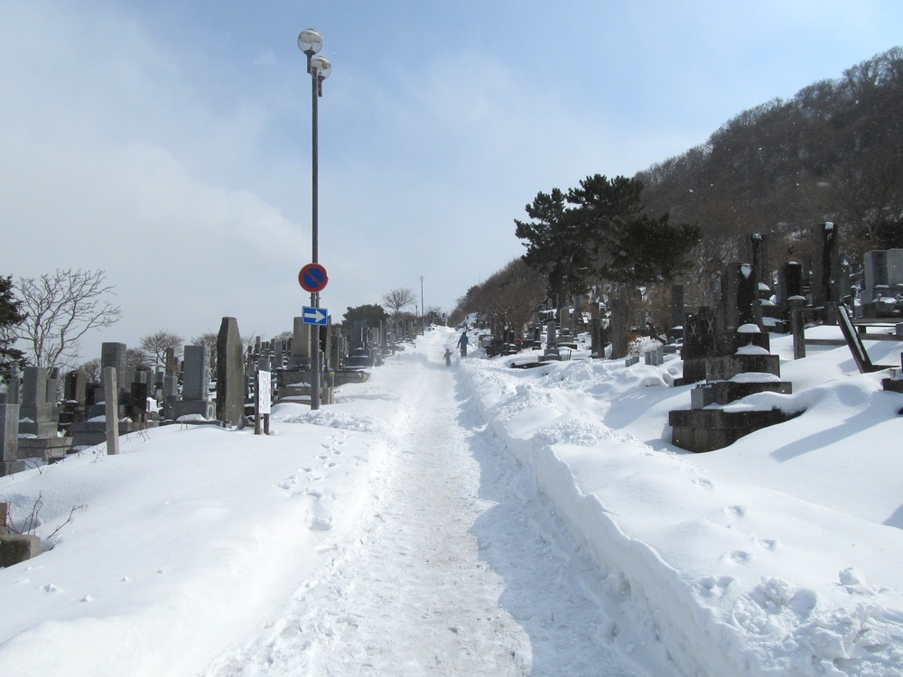 Road closed for winter in Hakodate