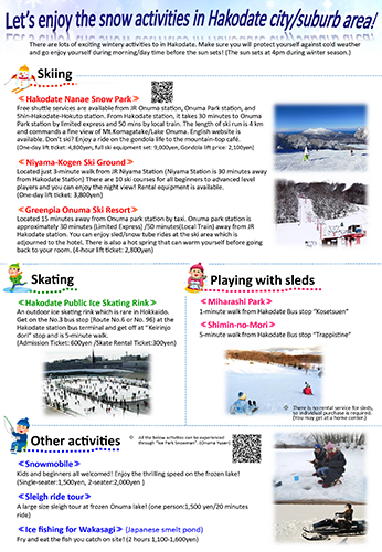 Hakodate Convenience Guidebook